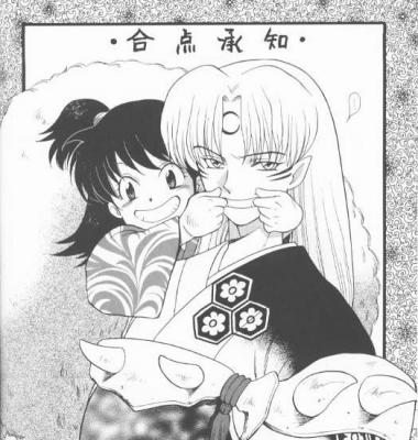 Inuyasha The Final Act Kids Coloring Pages 9
